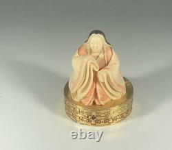Rare 1981 Estee Lauder Cinnabar Imperial Princess Solid Perfume Compact